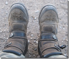used_icon_boots